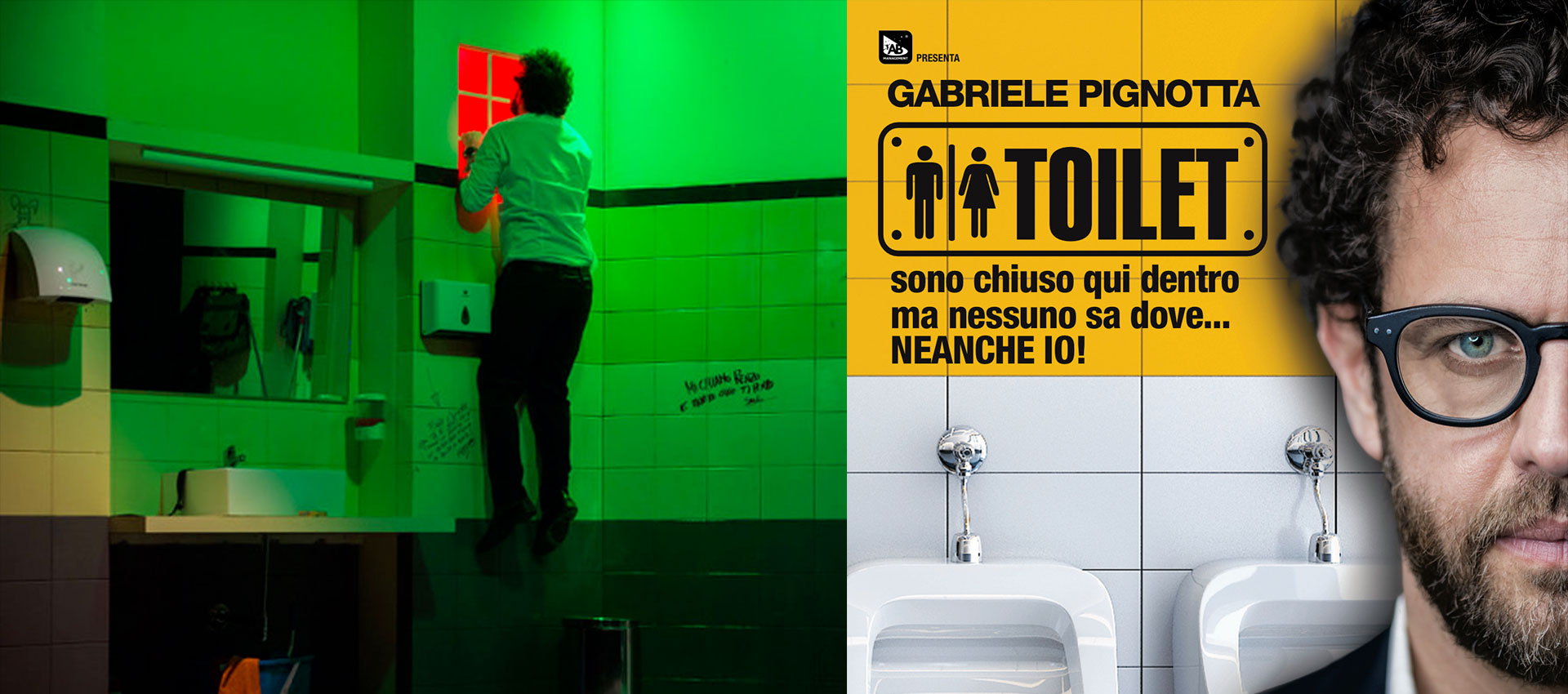 19.20-1920x850-toilet